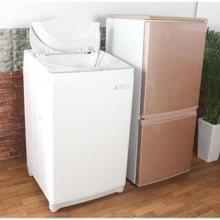 生活家電2点セット◎SHARP シャープ 2ドア 冷凍冷蔵庫 1...