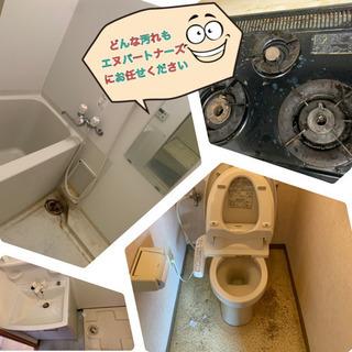 ⭐︎お家の美容室⭐︎ 水回りクリーニング!