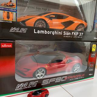 新品未開封 1/14スケール ランボルギーニ フェラーリ ラジコン