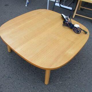 無印良品 コタツ テーブル 幅84cm 木製 座卓 ナチュラル色...
