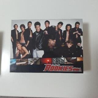 美品ROOKIES DVDBOX(裏)