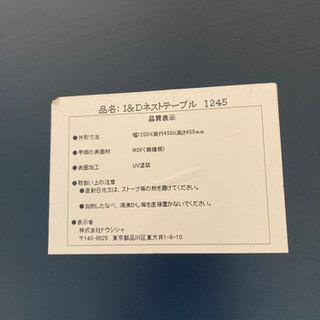 センターテーブル黒 テレビボードにも − 東京都