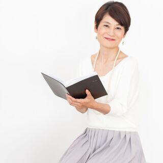 (一社)日本朗読検定協会主催・絵本読み聞かせ検定初級対策講座