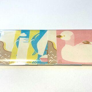 【差し上げます】ヨシ紙のメッセージカード7枚