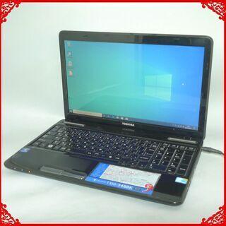 【ネット決済・配送可】 高速SSD-240G搭載 ノートパソコン...
