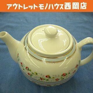 キャスキッドソン ティーポット 花柄 白×水色 札幌 西岡店