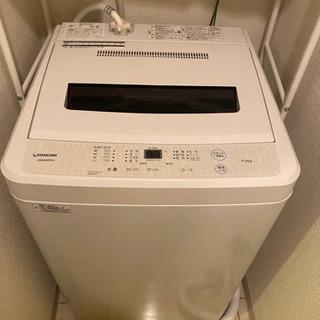 洗濯機 6kg  マクスゼン