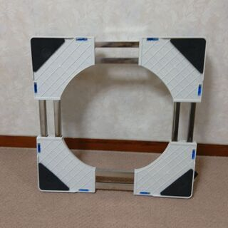 【ネット決済】洗濯機用かさ上げ台