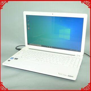 【ネット決済・配送可】1台限定 ノートパソコン 中古良品 15....