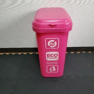 ゴミ箱(無料)