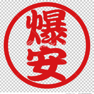 (今回限り‼️女性限定‼️超スーパー爆安420円‼️)【7…