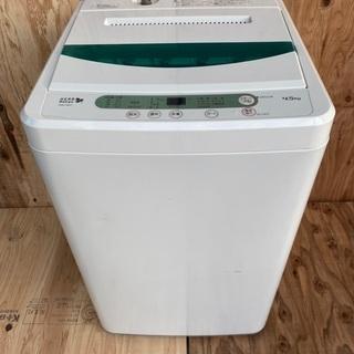 【早い者勝ち✨】②2017年製 洗濯機 4.5キロ‼️他セット可...