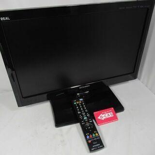 JAKN2567/液晶テレビ/22インチ/22型/小型/三菱/M...