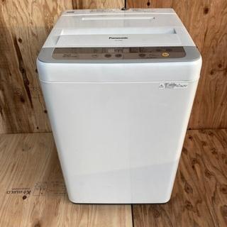 【早い者勝ち✨】③Panasonic2016年製 洗濯機5.0キ...