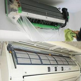 6月🆗 5,000円〜8,000円 エアコン洗浄ルーム