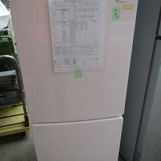 ID:G969905 ハイアール 2ドア冷凍冷蔵庫148L