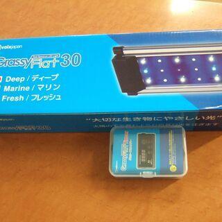 ボルクスジャパン GrassyFlat30 ディープ タイマー付き