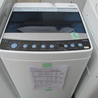 ID:G973305 ハイアール 全自動洗濯機5.5k