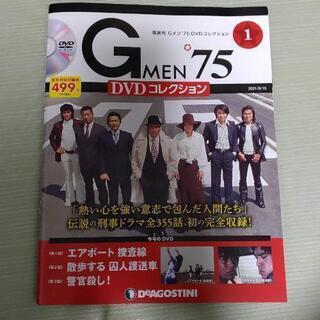 Gmen75 DVDコレクション①