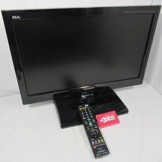 JAKN2568/液晶テレビ/22インチ/22型/小型/三菱/M...