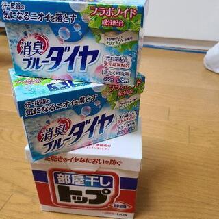 洗濯用洗剤 粉 セット