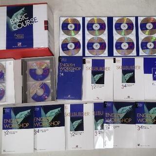 【未使用】CD付き英語教材 TIME LIFE American...