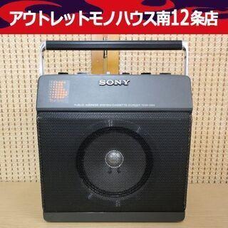 ソニー/SONY カセットコーダー TCM-1390 カセットプ...