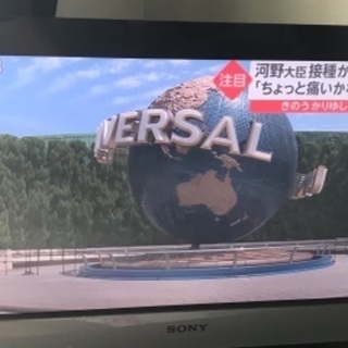 【ネット決済】テレビとDVDプレーヤー