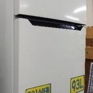 ハイセンス 冷蔵庫 ホワイト HR-B95A-W [2ドア /右...