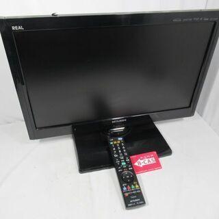 JAKN2569/液晶テレビ/22インチ/22型/小型/三菱/M...