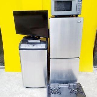 🌙高年式✨😍家電セット販売😍✨送料無料😘💓設置無料😤‼️❕❕❕❕ - 新宿区