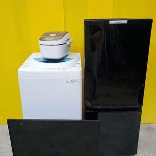 🌙高年式✨😍家電セット販売😍✨送料無料😘💓設置無料😤‼️❕❕❕❕ − 東京都