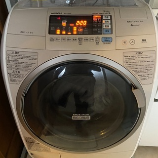 hitachi bigdrum 日立ドラム式洗濯乾燥機