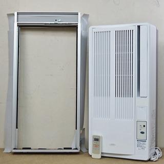 (27)冷房専用窓用エアコン‼️2020年製‼️コイズミ社製 4...