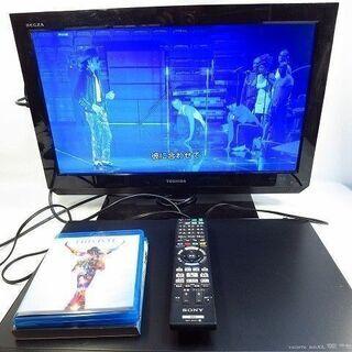 SONY ソニー ブルーレイ/DVDレコーダー BDZ-AT30...