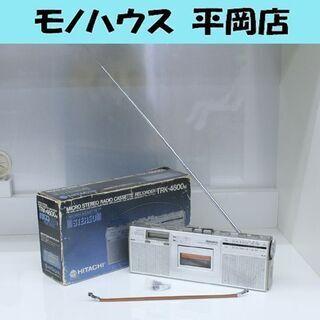 ジャンク 日立 パディスコ4600M TRK-4600M ラジカ...