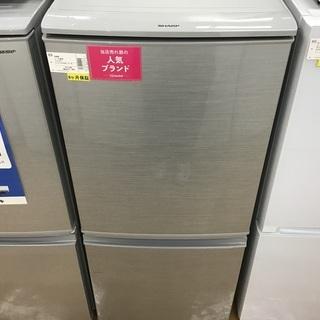 【取りに来られる方限定】SHARPの2ドア冷蔵庫が入荷致しました!