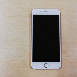 値下げしました!iPhone7SIMフリー
