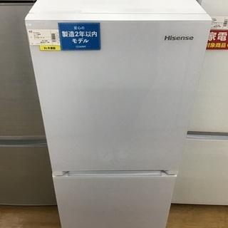 【取りに来られる方限定】HISENSEの2ドア冷蔵庫が入荷致しました!