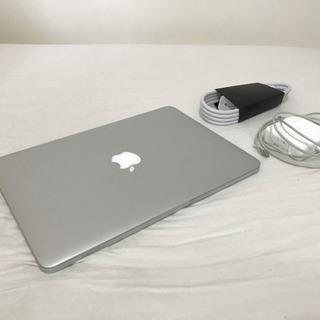 MacBook Pro Retina 13.3 256GB Mi...
