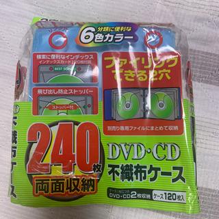 DVD・CD不織布ケース