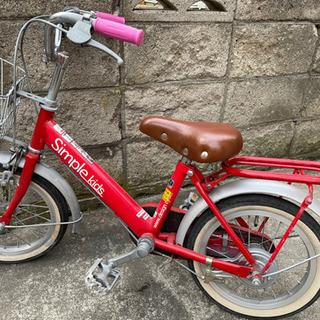 【ネット決済】子供用自転車(3~5歳くらいかな?)