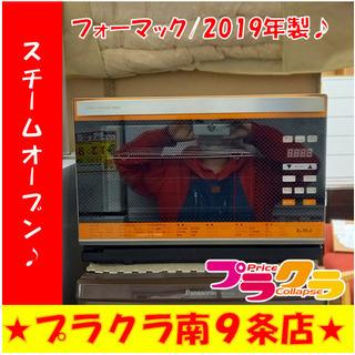 G4717 新品定価148000円!!! お買い得品 カード利用...