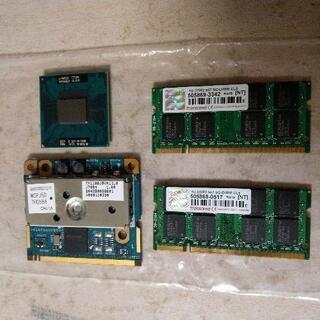 PCパーツ CPU RAMメモリ ノートパソコン部品 ジャ…