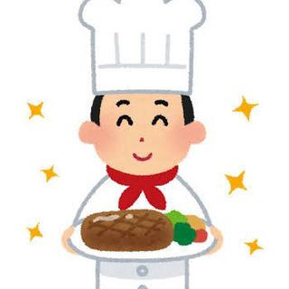 東京 焼肉店 スタッフ