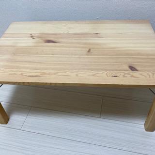 無印 折り畳みテーブル