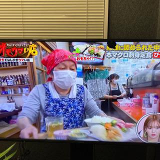 ハイセンス テレビ50インチ ジャンク品
