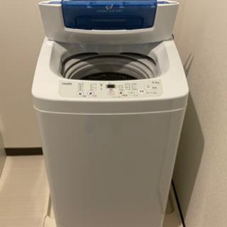 ハイアール 洗濯機4.2kg