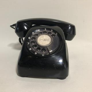 黒電話 使用可 レトロ  黒電話機 アンティーク 昭和 黒 コレ...