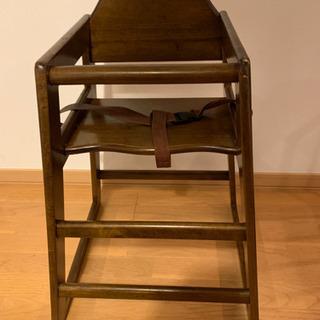 ウォルナット 子供 椅子